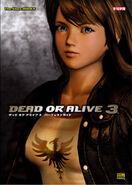 Doa3-cover-so