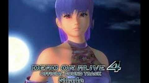 Dead or Alive 4 OST - Shade, Ayane's Theme