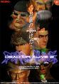16-doa2-dreamcast