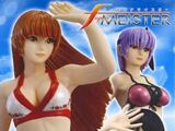 Dead or Alive Xtreme 2 Trading Figures