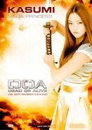 DOA Movie Promo Kasumi