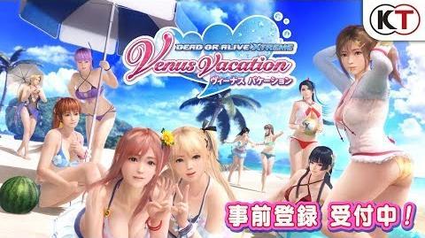 事前登録受付中!『DEAD OR ALIVE Xtreme Venus Vacation』プロモーションムービー ショートバージョン