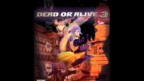 Dead or Alive 3 OST - A Wind