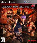 PlayStation 3 JP Release