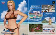 DOAX Japan Ad Tina