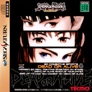 Dead or Alive Cover
