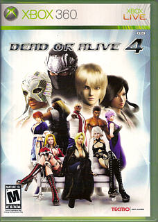 Dead or Alive 4/Merchandise