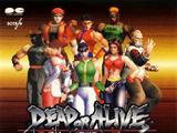 Dead or Alive (arcade soundtrack)