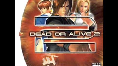 Dead or Alive 2 Music-Jintsuriki (Theme of Tengu)