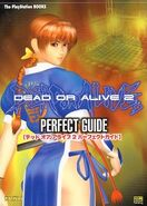 Dead or Alive 2 Perfect Guide PS2 A