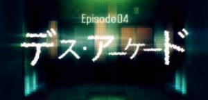 Episode 4.png