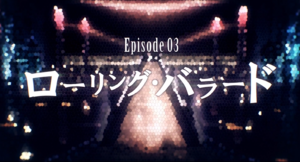 Episode 3.png