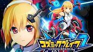 Cosmic Break 2 Crimrose Gameplay (Closed Beta Open Access Japan)