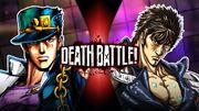 Jotaro Kujo VS Kenshiro offi.jpg