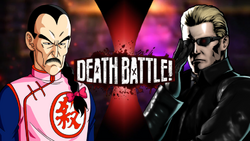 Mercenary Tao vs