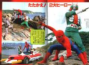 Spider-Man and Kamen rider V3