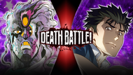 Baoh VS Shinichi