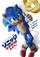 Movie Sonic JP 2020