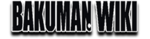 Bakuman logo.png