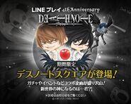 LINE Play ad 1