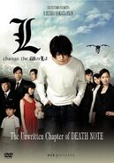 L change the WorLd VIZ DVD cover