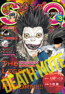 Jump Square March 2020 cover