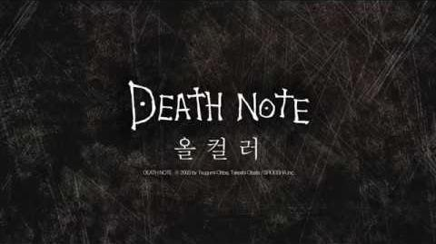 Korean all-color hardcover edition