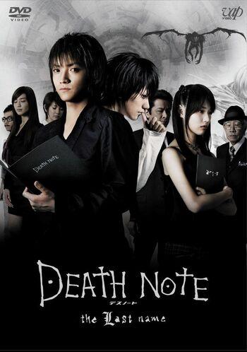 <i>Death Note: The Last Name</i>