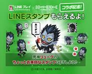 LINE Play ad 8