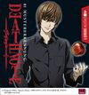 Death Note (audio drama)