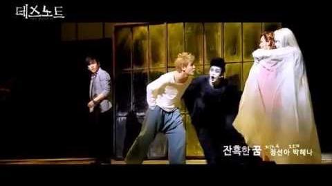 Death Note The Musical Highlights (Korean)