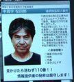 Nakaokaji MPD profile TV drama