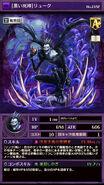 Othellonia card 1592 Ryuk