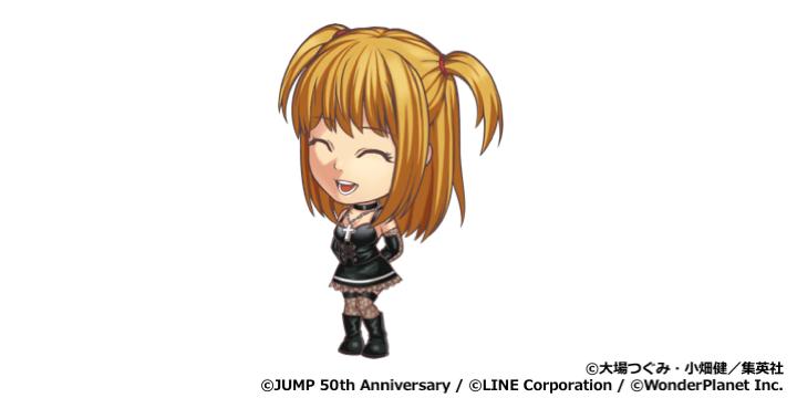 Jumputi Heroes Misa.png
