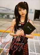 Last Name Misa Erika Toda signed