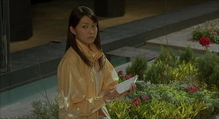 Hatsune Misawa
