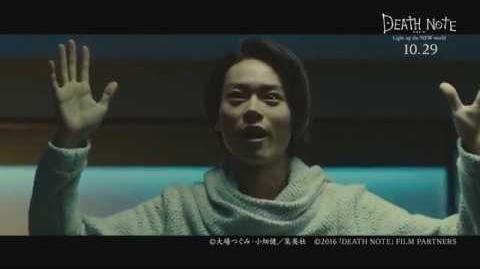 LNW clip Shien and Ryuk