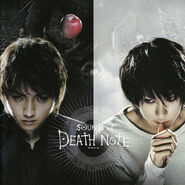 Sound of Death Note cover