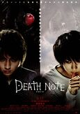 Death Note (film series)/Cast and Crew