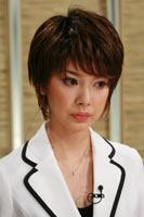 Saeko Nishiyama