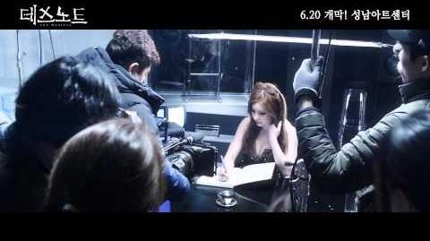 Musical Korean photoshoot music video