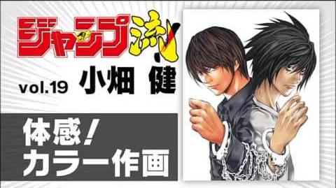 JUMP Ryu! 19 Takeshi Obata draws Light and Ryuk