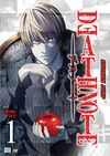Death Note (anime)/Image Gallery