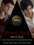 HTR AMC version