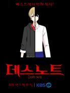 2025 Korean Anime Official Poster