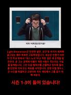 2023 Korean DVD back