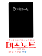 2025 Korean Anime Reveal Poster
