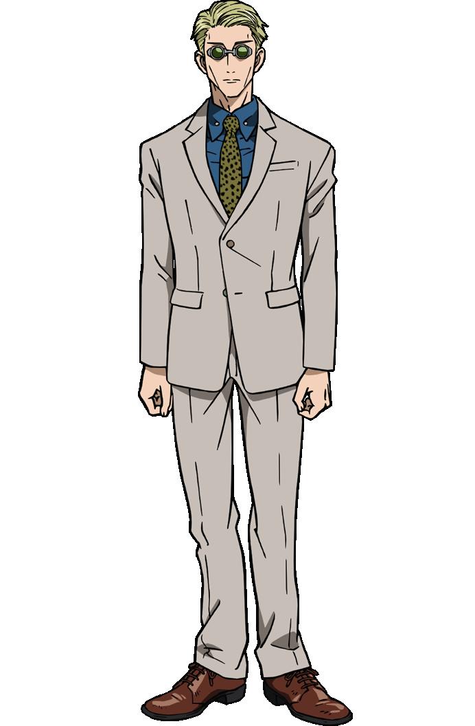 Kento Nanami Debatesjungle Wiki Fandom