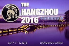 2016 hangzhou.png