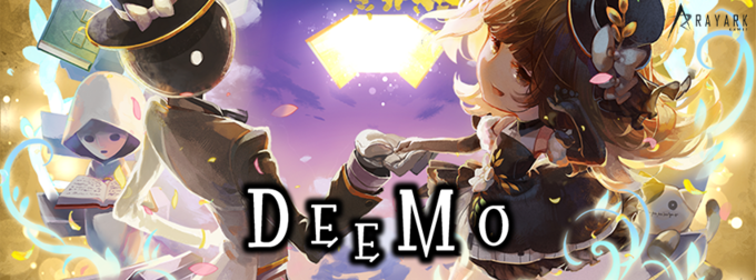 Deemo cover 4.2.png
